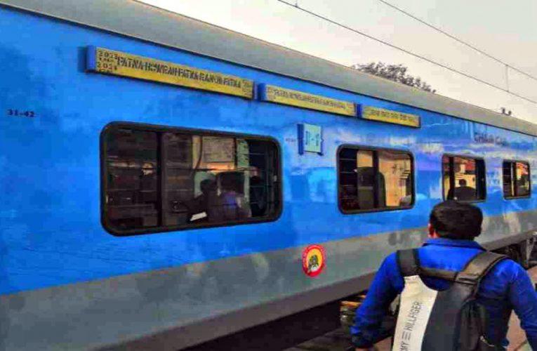 Ranchi-Patna Janshatabdi, Danapur-Tata Express To No Longer Run Between Bihar And Jharkhand.