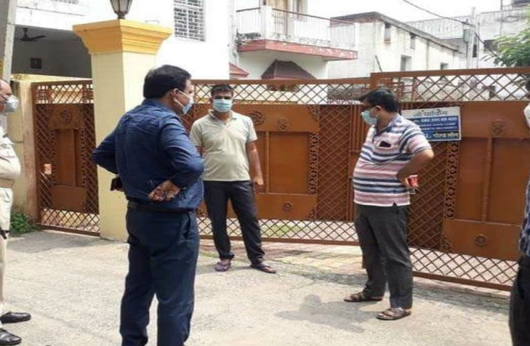 Dhanbad MP PN Singh's House Sealed After Bodyguard Tests Positive For Corona; MP, Family In Home Quarantine.