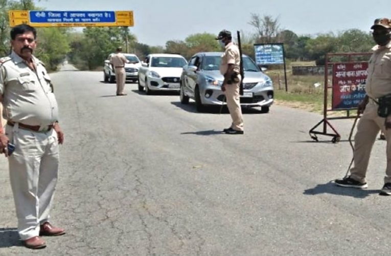 Jharkhand Borders Sealed, Case To Be Filed For Not Wearing Masks.