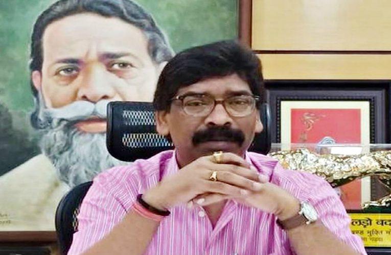 सरना धर्म कोड को लेकर 15 नवंबर से पहले बुलाया जाएगा विशेष सत्र – मुख्यमंत्री