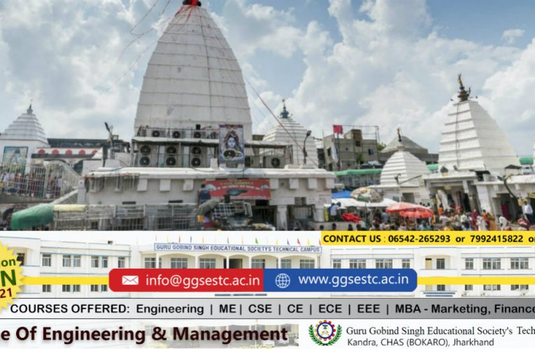 बाबा बैद्यनाथ मंदिर व बासुकीनाथ मंदिर खोलने को लेकर आदेश जारी, रोज़ाना 4 घंटे होंगे दर्शन..