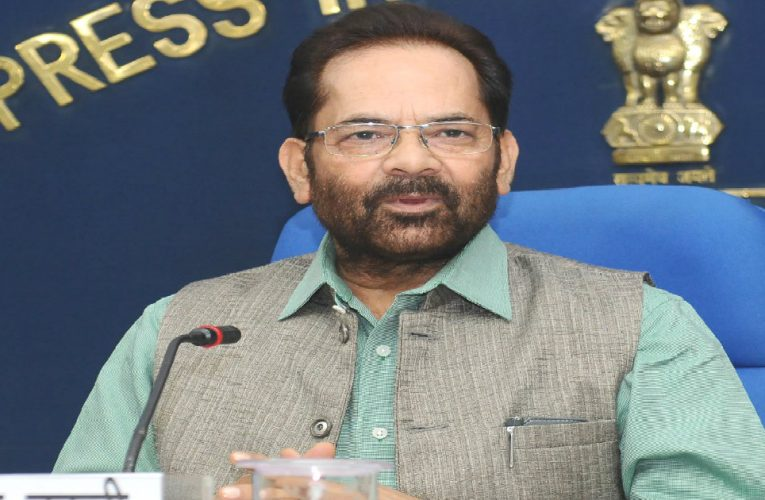 Inquiry Ordered Into Pre-matric Scholarships Funds Scam In Jharkhand.