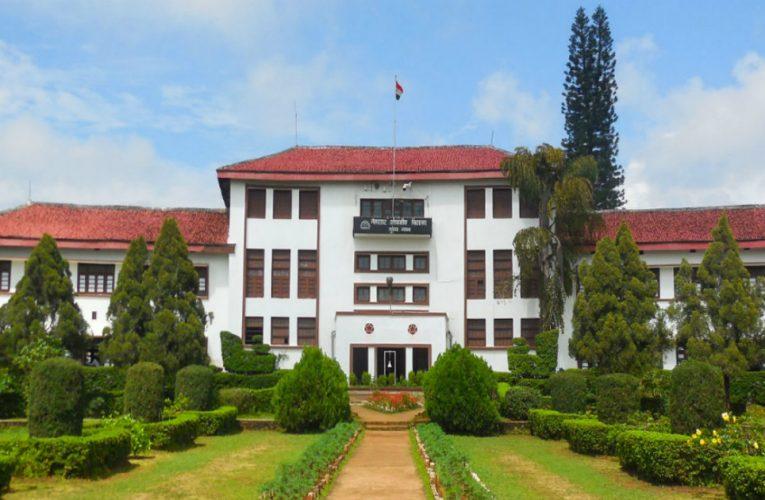 Netarhat Residential School Examination for 2020-21 Session on December 5