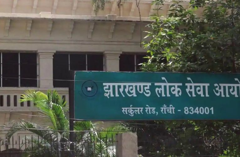 Jharkhand High Court Orders to Keep Answer Books of JPSC Main Exam Safe