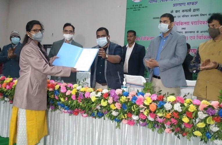 स्वास्थ्य मंत्री ने 43 चिकित्सा पदाधिकारी और 280 चिकित्सकों को दिया नियुक्ति पत्र..