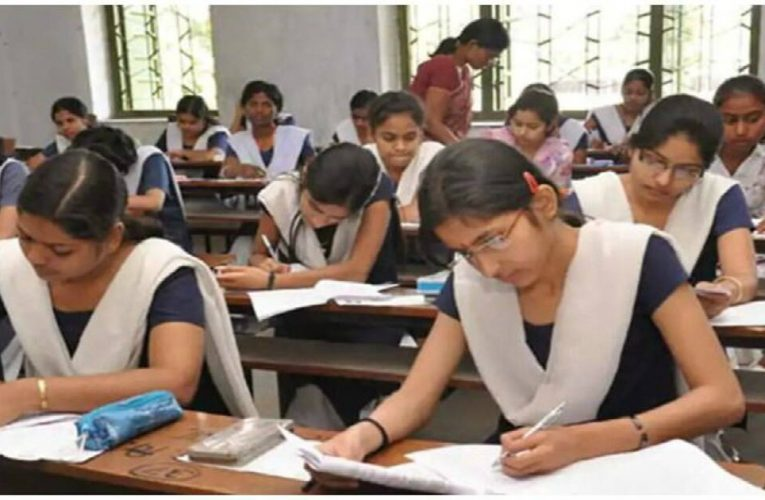 Chief Minister to Award State Toppers of Board Exams on December 3