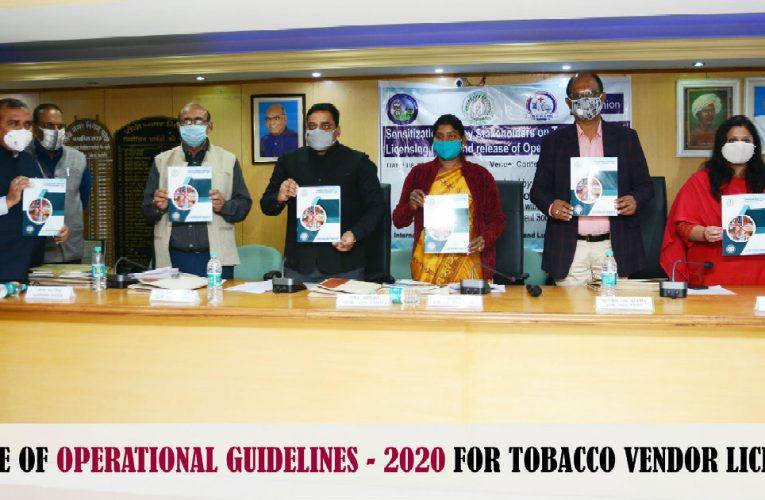 रांची : तंबाकू उत्पाद बेचने वालों को वेंडर लाइसेंस ज़रूरी..