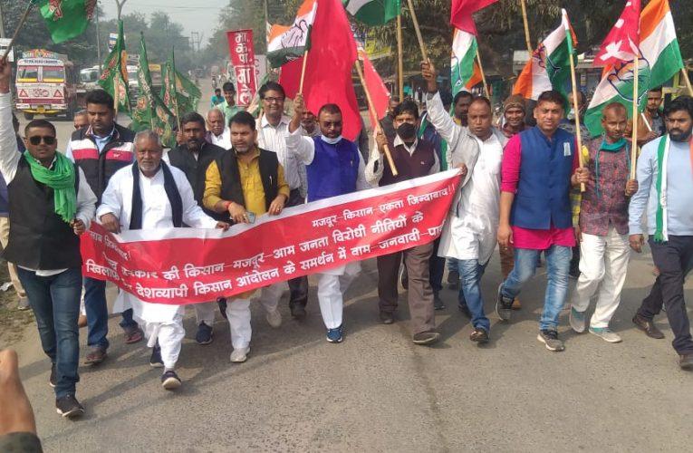 भारत बंद का जोश किसानों से ज़्यादा विपक्षी नेताओं में दिखा..