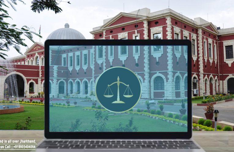 झारखण्ड : 12 दिसंबर से राष्ट्रीय लोक अदालत का होगा आयोजन..