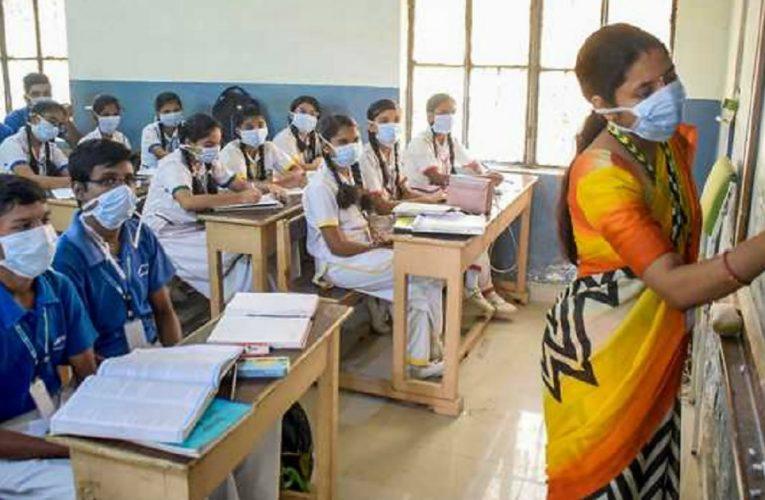 झारखंड में शिक्षकों के तबादला नीति में होगा बदलाव..