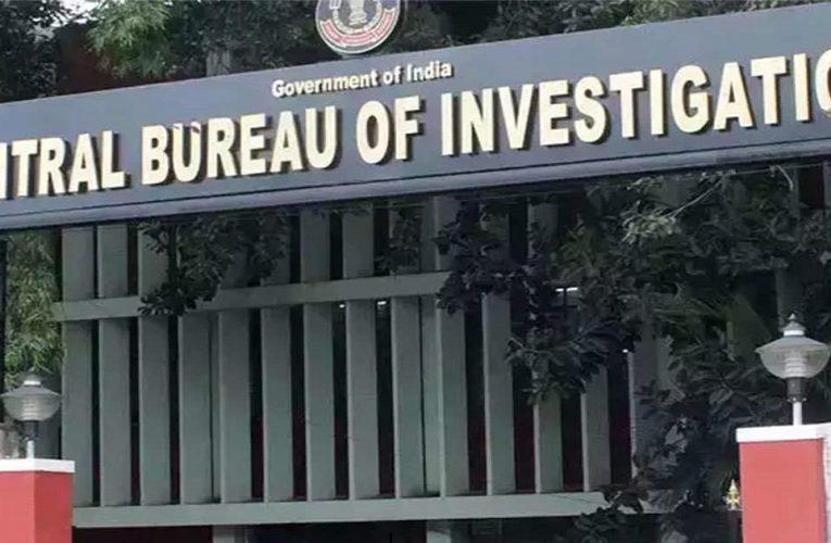 रांची: मेधा घोटाले की सीबीआई जांच में 55 अधिकारियों की नियुक्ति पाई गई गलत..