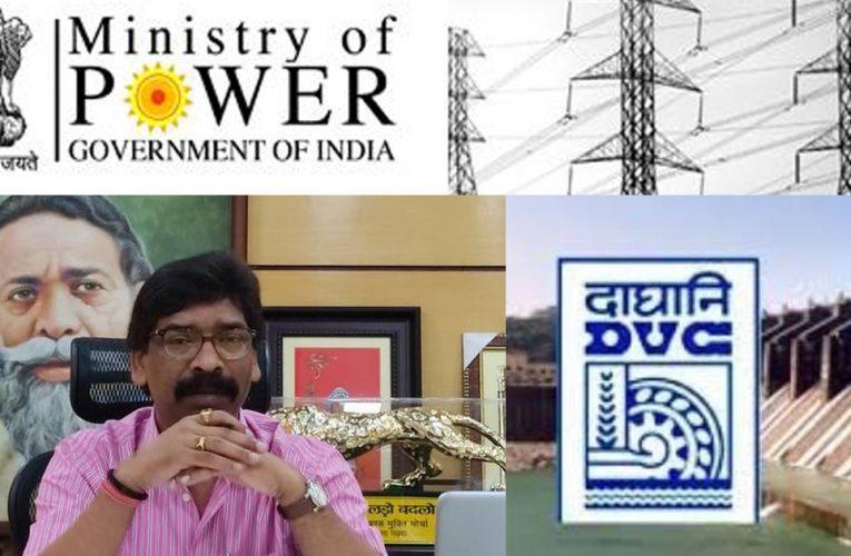 केंद्रीय ऊर्जा मंत्रालय ने झारखंड सरकार का अनुरोध ठुकराया, खाते से काटे 714 करोड़ रूपये की किश्त..