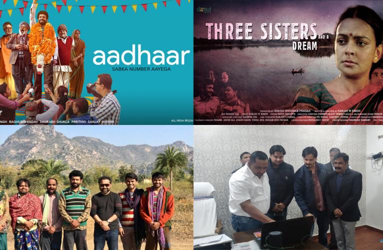 फिल्म Three Sisters And A Dream व Aadhaar में दिखेगी झारखंड की झलक..