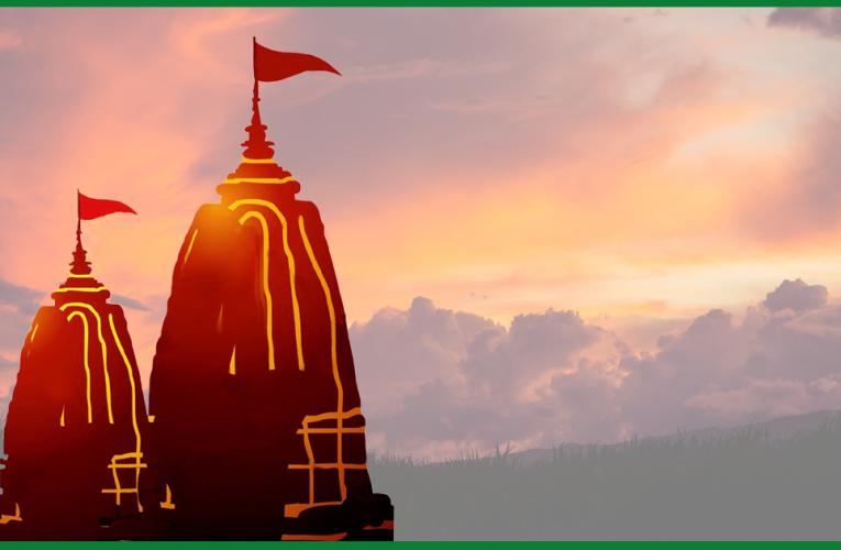 584 मंदिरों को रजिस्टर्ड करवाने का कार्य करेगा न्यास बोर्ड..