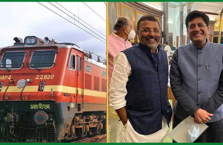 देवघर से गोवा तक चलेगी ट्रेन, रेल मंत्री ने दी मंजूरी..