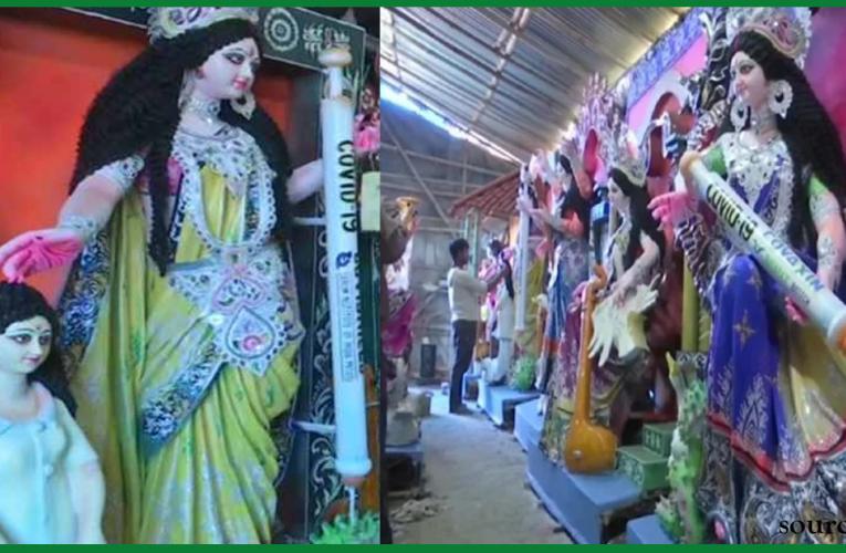 कोरोना थीम पर बनाई जा रही मां सरस्वती की मूर्तियां,तस्वीरें वायरल..