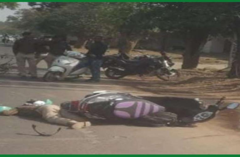 ट्रक ने मारी स्कूटी सवार सीआईएसएफ महिला को टक्कर ,मौके पर हुई मौत..