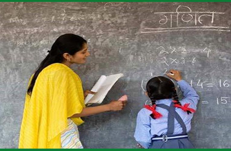 राज्य के सभी हाईस्कूल और प्लस टू स्कूलों में विषयवार होगा शिक्षकों का पदस्थापन..