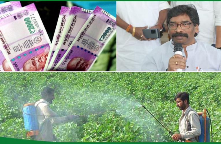 किसानों को दी गई राज्य सरकार के कृषि ऋण माफी योजना की जानकारी..