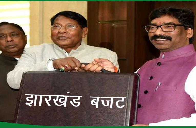 बजट सत्र से पहले मुख्यमंत्री ने आज बुलाई कैबिनेट की बैठक..