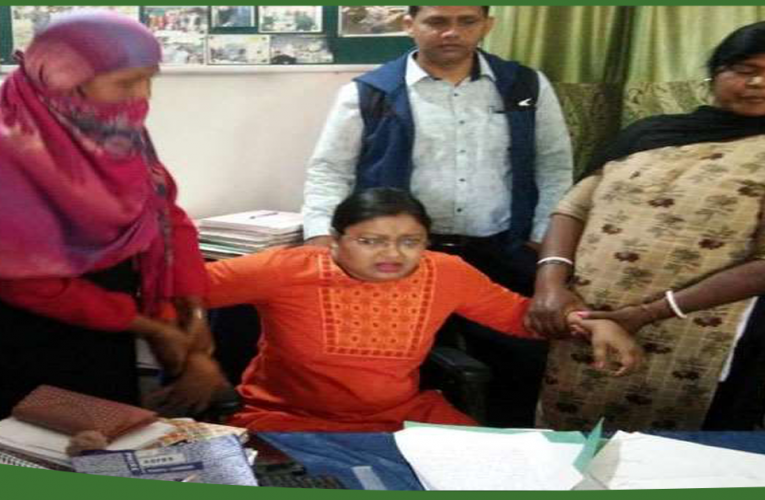 खूंटी की महिला थाना प्रभारी पंद्रह हज़ार रुपये घूस लेते गिरफ्तार..