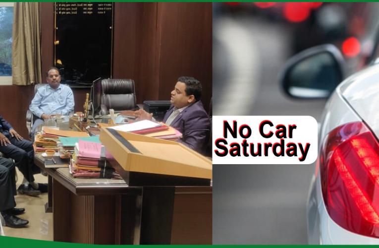 """रांची की सड़कों पर 13 मार्च से """"शनिवार, नो कार"""".."""