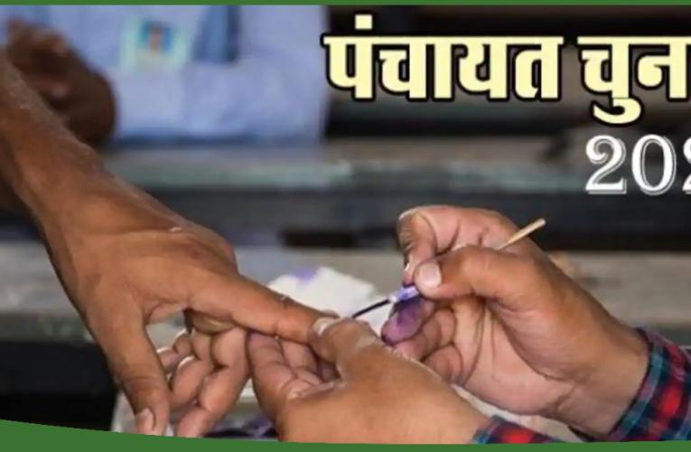 झारखंड में पंचायत चुनाव जल्द कराने की कवायद तेज, दिसम्बर या अगले साल जनवरी में हो सकते हैं चुनाव..