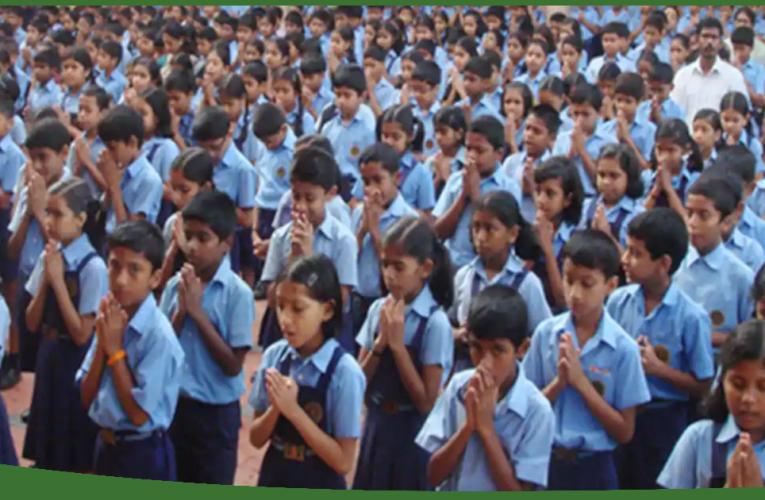 स्कूलों में प्रार्थना सभा और सांस्कृतिक कार्यक्रम पर रोक,1मार्च से खुल रहे स्कूल..