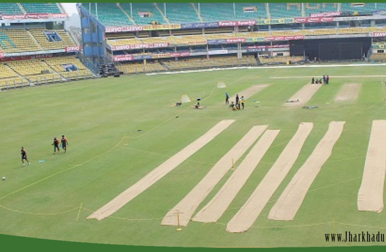 रांची की तरह बोकारो में भी बनेगा इंटरनेशनल क्रिकेट स्टेडियम..