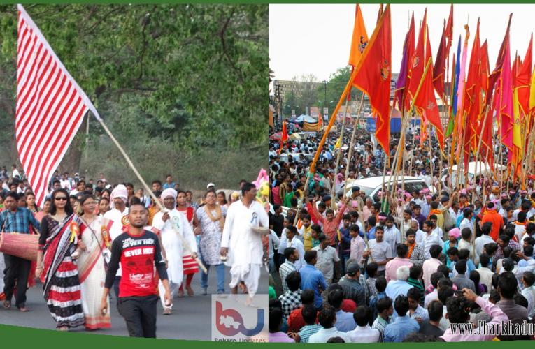 झारखंड में इस साल भी नहीं निकलेगा रामनवमी और सरहुल का जुलूस..