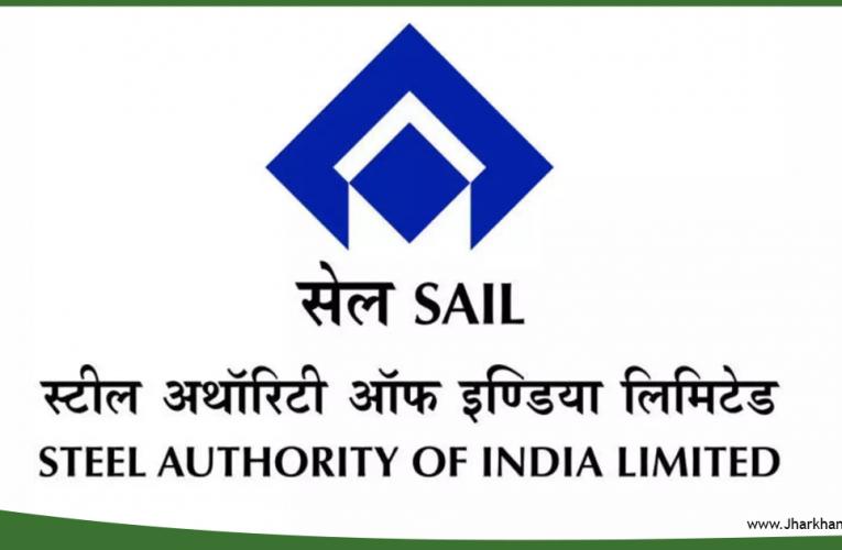 SAIL के कामगारों के महंगाई भत्ते में 1.2 फीसद कटौती की सम्भावना..