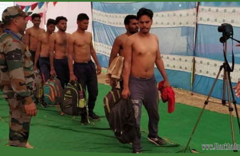 सेना बहाली में ठगी के आरोप में भूतपूर्व सैनिक बिहार से गिरफ्तार..