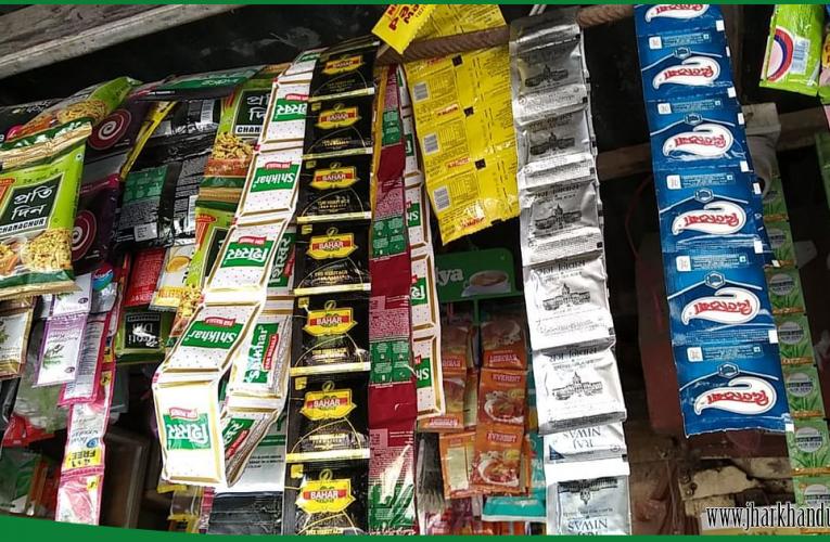 रांची में खैनी-गुटखा, बीड़ी-सिगरेट बेचने के लिए होल्डिंग नंबर जरूरी..