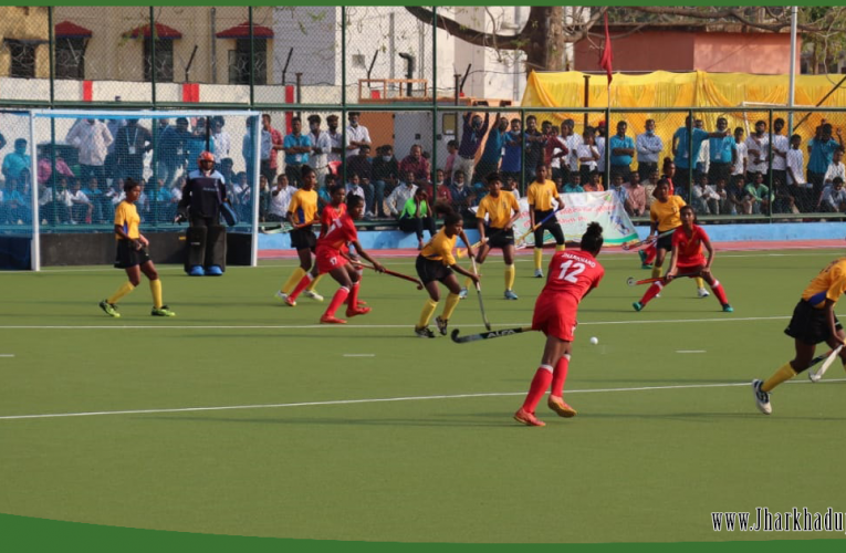 झारखंड और हरियाणा के बीच सब-जूनियर राष्ट्रीय महिला हॉकी का फाइनल मुकाबला आज..