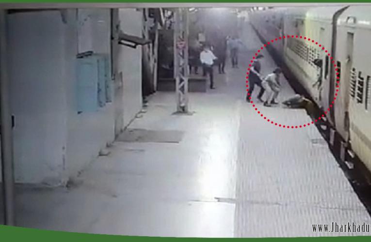 आरपीएफ की महिला जवान ने टाटानगर रेलवे स्टेशन पर बचाई यात्री की जान..