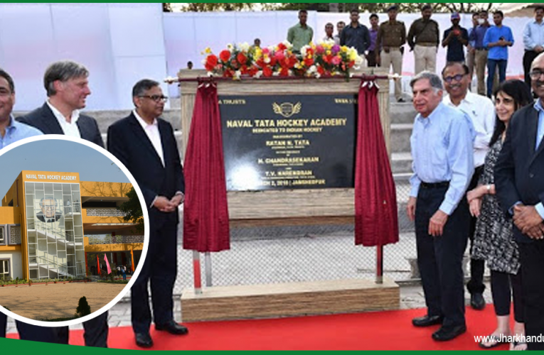 NTHA to provide world class practice and technical facilities to hockey players..