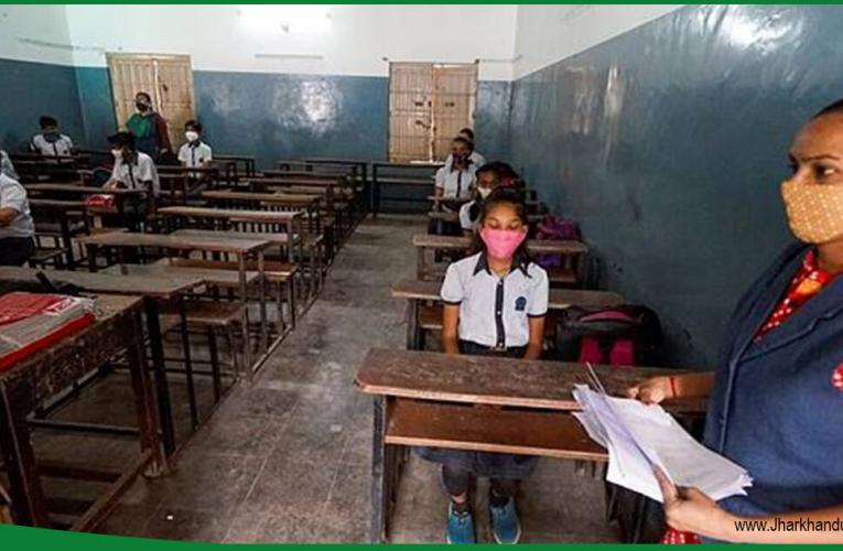 बिना परीक्षा अगली कक्षा में प्रोन्नत किए जाएंगे कक्षा एक से सात तक के विद्यार्थी..