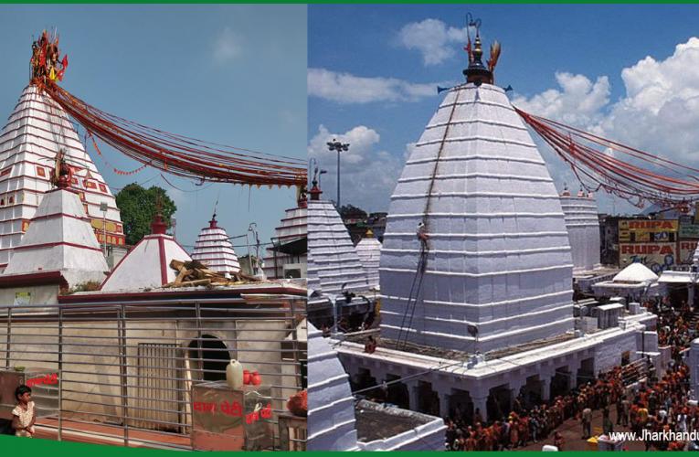 बाबा बैद्यनाथ और बासुकीनाथ मंदिर में फाल्गुन पूर्णिमा पर हुआ हरी का हर से मिलन..