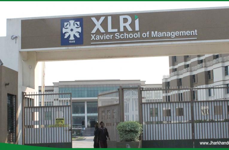 जमशेदपुर : XLRI में हुई कोरोना की एंट्री, 46 छात्र पाए गए कोरोना पॉजिटिव..