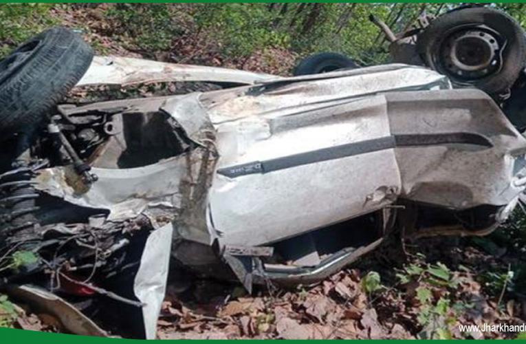 गिरिडीह: खाई में गिरी तेज रफ्तार कार, एक दंपति समेत चार लोगों की मौत..