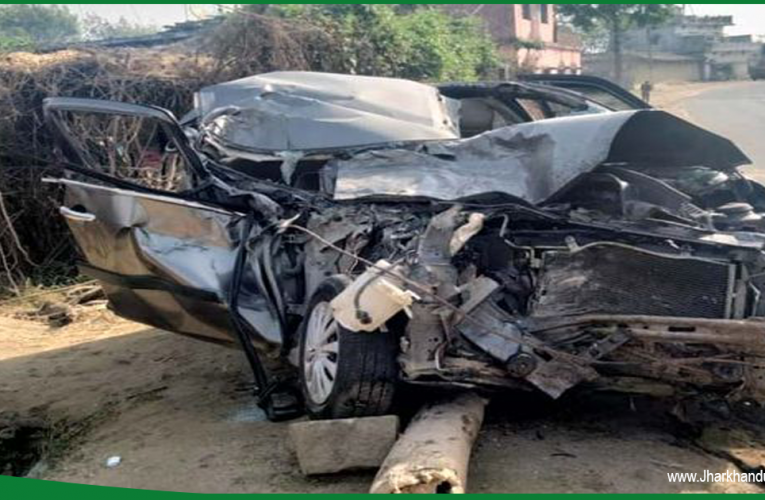 पलामू में भीषण सड़क हादसे में पुलिस जवान, उनकी पत्नी और 10 साल के बच्चे की मौत..