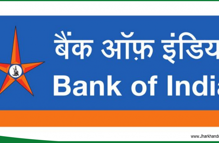 सिमडेगा के लचरागढ़ स्थित बैंक ऑफ इंडिया में नहीं है कैश, खाताधारक परेशान..