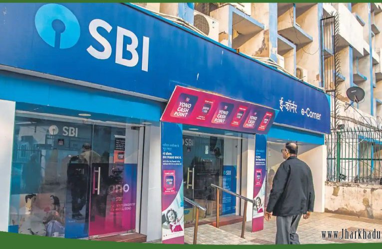 झारखंड में बैंक खुलने का समय बदला, SLBC ने लिया फैसला..