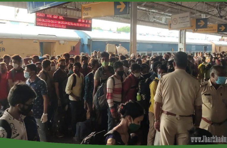 महानगरों से शुरू हो गया है पलायन लेकिन हटिया रेलवे स्टेशन पर नहीं है पूरी तैयारी..