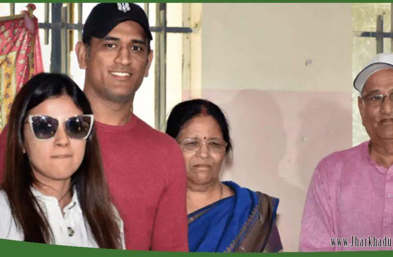 रांची में महेंद्र सिंह धोनी के माता-पिता कोरोना पॉजिटिव, अस्पताल में कराया गया एडमिट..