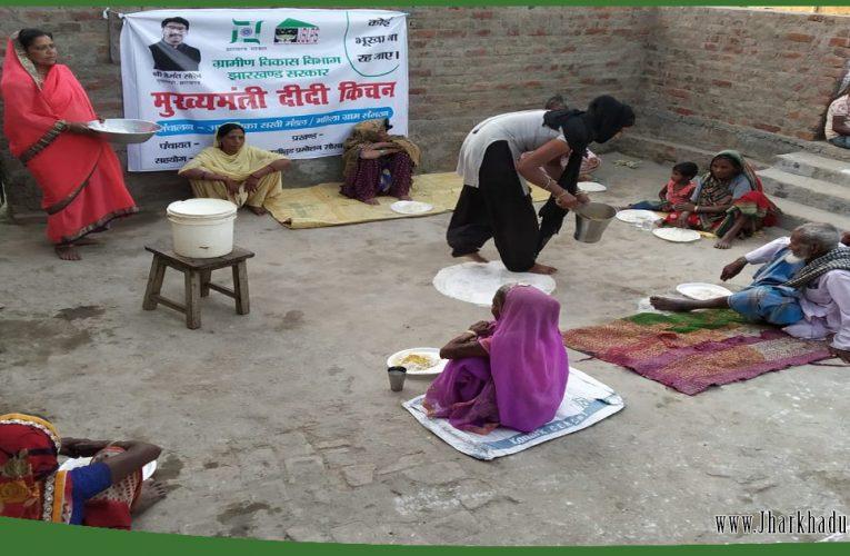 झारखंड में मई से शुरू होगा दीदी किचन और मुख्यमंत्री किचन, बिना राशन कार्ड 5 किलो चावल..