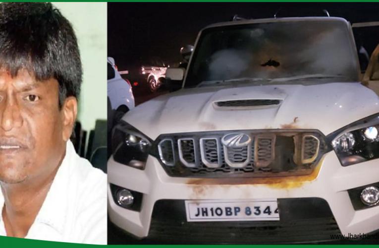 डीओ कन्हाई चौहान के वाहन पर बमबाजी मामले में विधायक ढुलू महतो समेत पांच पर एफआईआर..