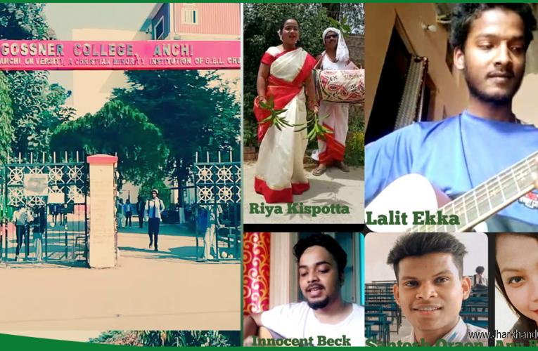 गोस्सनर कॉलेज में ऑनलाइन सरहुल पूर्व संध्या समारोह का आयोजन..