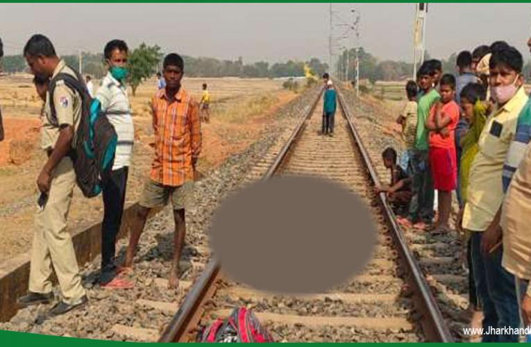 इटकी में ट्रेन से कट कर लोहरदगा के एक युवक की मौत, कल ही आया था रांची..