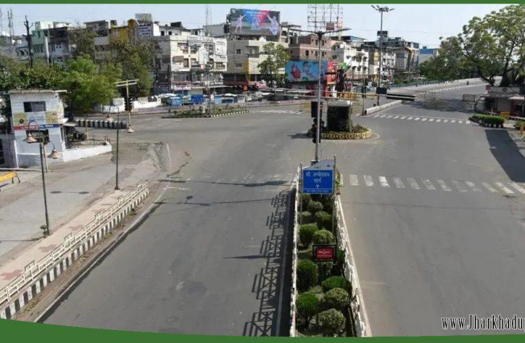 झारखंड में लॉकडाउन (स्वास्थ्य सुरक्षा सप्ताह) 6 मई तक बढ़ा..